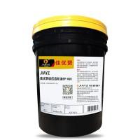 佳优赞EP320号齿轮油ep320工业闭式齿轮油极压重负荷减速机润滑油