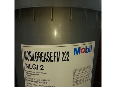 美孚FM222食品级润滑脂,食品级润滑油批发