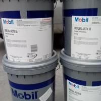 美孚68AEL合成环保型冷冻机油,润滑油批发,压缩机冷冻机油