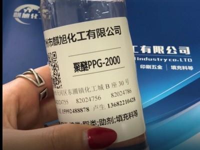 聚醚PPG-2000 聚醚多元醇PPG-2000 弹性体聚醚 蓝星东大聚醚2000