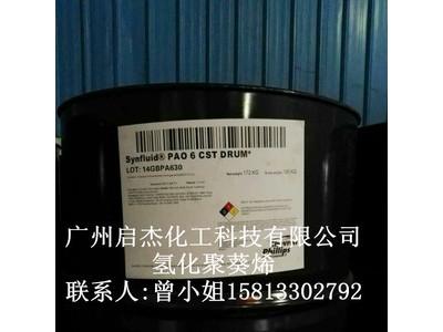 现货PAO6低粘度聚a烯烃 美国雪佛龙PAO6 13610096829陈经理