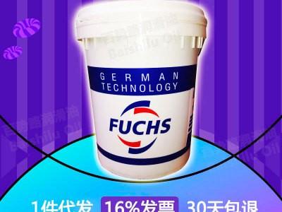福斯半合成切削液FUCHS ECOCOOL 3030S铝合金水溶性切削液