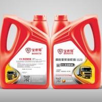 CF-4油机油 润滑油 润滑脂 齿轮油 液压油 工程机械专用油