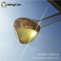 T202 抗氧抗腐剂 工业润滑油添加剂 硫磷丁辛基锌盐