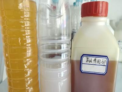 现货 降凝剂 柴油专用降凝剂 冬季 高品质环保降凝剂