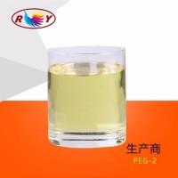 厂家供货 浅黄色透明液体破乳剂 油基甲氯化铵 PEG-2