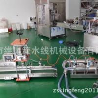 液体灌装机半自动机油润滑油包装设备机油灌装设备 灌装机
