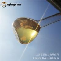 润滑油添加剂厂家 T202 抗氧抗磨剂 硫磷丁辛基锌盐