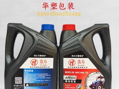 定做4升机油桶防冻液桶润滑油桶4000ml塑料桶pe桶塑料空壶膜内贴