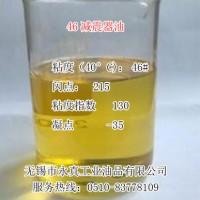 大量供应 永真牌TOP46减震器油 价格优惠品质保证