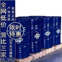 福斯润滑油机床主轴油RENOLIN MR0 2# MR1 5# MR3 10# MR5 22#