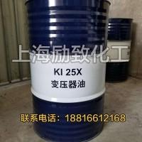 环烷基 25号变压器油 45号变压器油 绝缘油 资质齐全