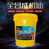柴机油CJ-4发动机油18L柴油机油全合成机油发动机油 厂家直销包邮