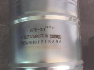 厂家直销高分子聚醚APE-30 -2#淬火冷却专用 量大优惠 品质保证