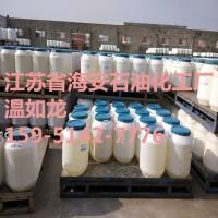 鲸蜡硬脂醇聚氧乙烯醚-6,鲸蜡硬脂醇聚醚A-6
