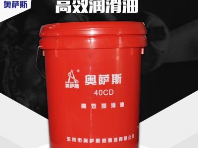 奥萨斯18L高效润滑油 厂家批发40CD高性能重负荷柴油机油