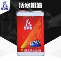 东莞4公升活塞式空压机油  发动机润滑油