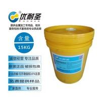 优耐圣300℃全合成高温链条油 高温润滑油 特种油
