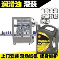 旋转式润滑油重式2l日化产品|活塞式灌装机润滑油生产设备