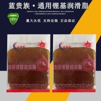 国标210g黄油 通用锂基润滑脂 工业黄油 轴承润滑油 /30袋装黄油