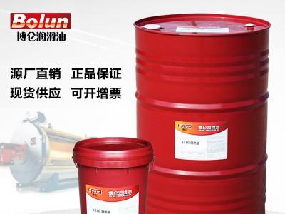 厂家直供博仑5330导热油 高低温传热油170KG批发含税