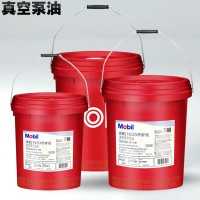 批发美,孚真空泵油VACUUM PUMP68#100号高速真空泵扩散泵专用油