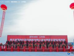 """""""朗丰润滑油杯""""首届鹤岗市鹤立湖冰雪赛车国际邀请赛完美落幕"""