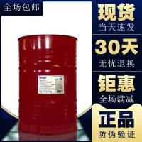 批发美·孚DTE10超凡46抗磨液压油VG32号46号68号#无灰抗磨液压油