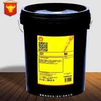 特价批发壳牌工业润滑油抗磨液压油得力士Shell Tellus S2MX68号