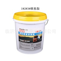 批发1#2#3#黄油 通用锂基润滑脂 轴承润滑油 高速轴承极压润滑脂