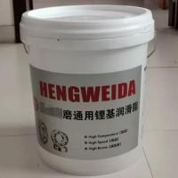 国际通用锂基脂 工程机械专用润滑脂轴承挖掘机适用 厂家直销定制