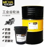 工业齿轮油M-220重负荷工业齿轮油机械减速机工业厂家批发润滑油