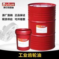 齿轮油博仑润滑油厂家150号220号工业齿轮油润滑油代加工厂家直供