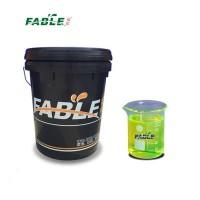 福邦全合成切削液 金属加工 通用型 不变色不发臭防过敏FKT系列