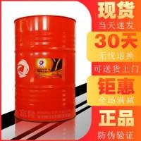 批发道达尔350℃合成高温导热油TOTAL JARYTHERM DBT传热油