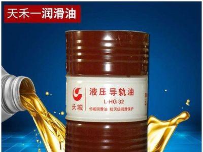 长城导轨油32号46号68号液压导轨油电梯数控机床机加工车床专用油
