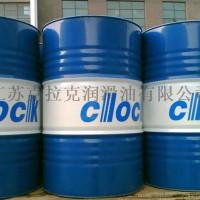 克拉克46#冷冻机油