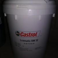 嘉实多Lcematic SW 22 32 46 68 100 150 220冷冻机油