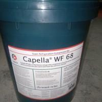 原装加德士Caltex Capella WF 46特级冷冻机油,深圳市鑫华源润滑油有限公司