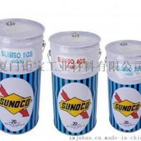 太阳SUNISO冷冻机油,厦门钜宝工业材料有限公司