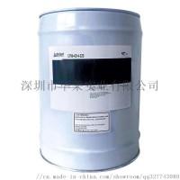 CPI合成冷冻机油 CPI-4214-320系列
