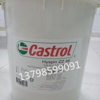 嘉实多T 15半合成水溶性切削液 Castrol Hysol T15金属加工液,深圳市鑫华源润滑油有限公司