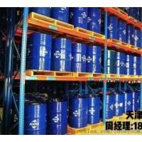福斯水溶性切削液 ALU-CF/M