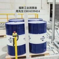 福斯水溶性切削液 600 NBF C