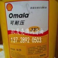 嘉实多Syntilo 9954/9951/9930C全合成水溶性切削液