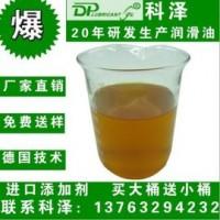 显像管玻璃切削液,DP直销水溶性切削液