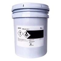 【CPI系列食品级润滑油 GRS-460-F食品级合成润滑脂 压缩机/冷冻机油】