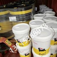 【埃尼100号抗磨液压油 ENI OSO 100 工程液压油  食品级润滑油【机械论坛】】