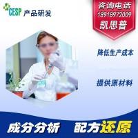 油微乳化切削液 成分分析配方还原
