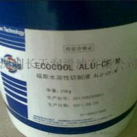 福斯微乳化水溶性切削液